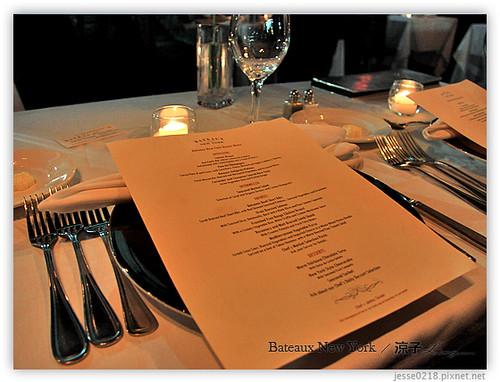 Bateaux New York 紐約浪漫晚餐 02