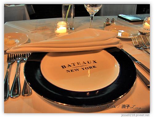 Bateaux New York 紐約浪漫晚餐 03