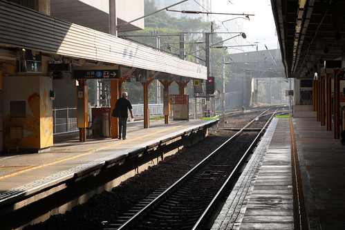 Centre platform at Fo Tan