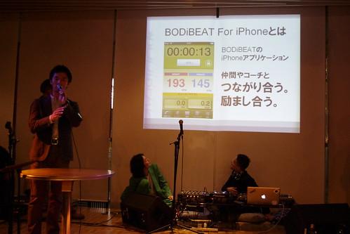 Y2×VOCALOID CAFEお披露目会