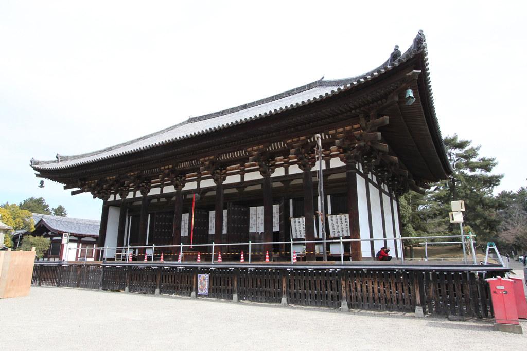 Nara Guide (2)