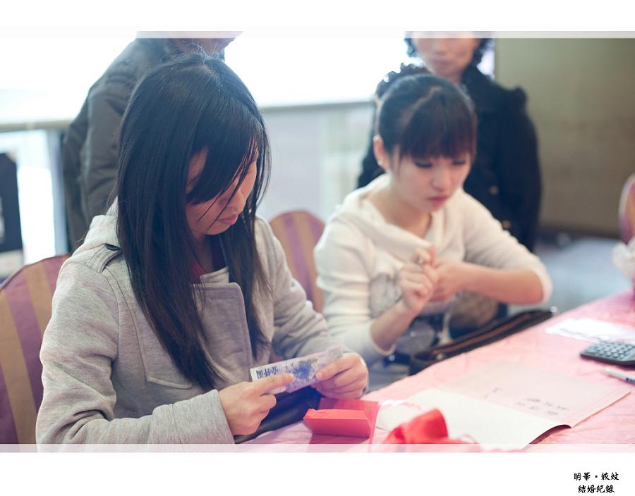 明華&姣妏_142