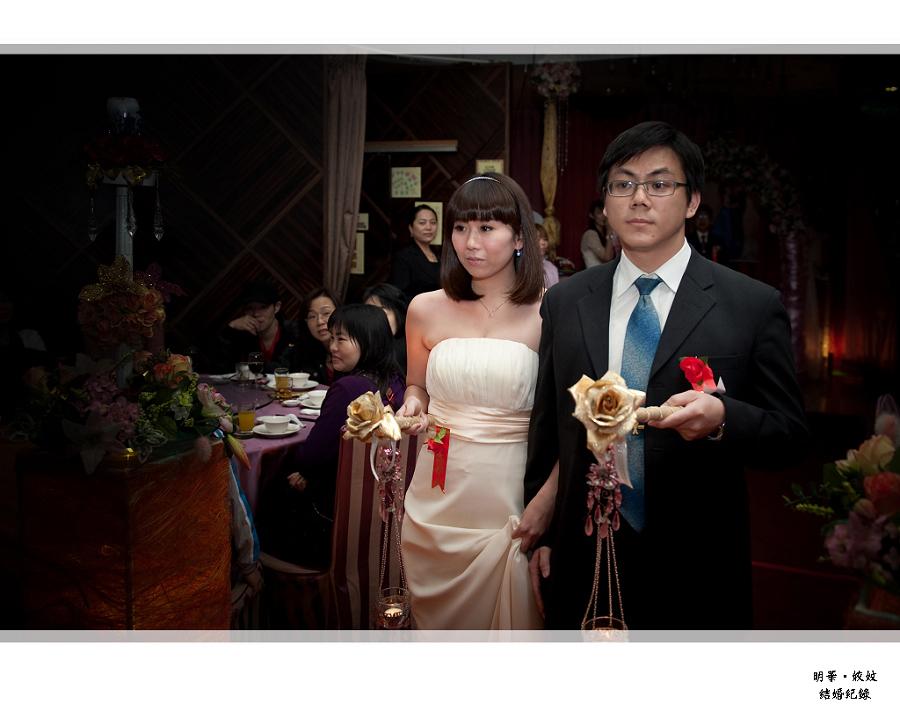 明華&姣妏_170