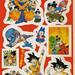Akira Toriyama The World Anime Special_page003 -  stickers page