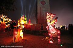 2011 Taiwan Lantern Festival, Miaoli County  Feb. 27, 2011 (*Yueh-Hua 2016) Tags: festival night canon eos taiwan 5d rushhour      throng     bustling  canoneos5d populous   horizontalphotograph miaolicounty   l  canonef1635mmf28liiusm        2011february       fantasticfestivalsoftheworld zhunantoufensportspark