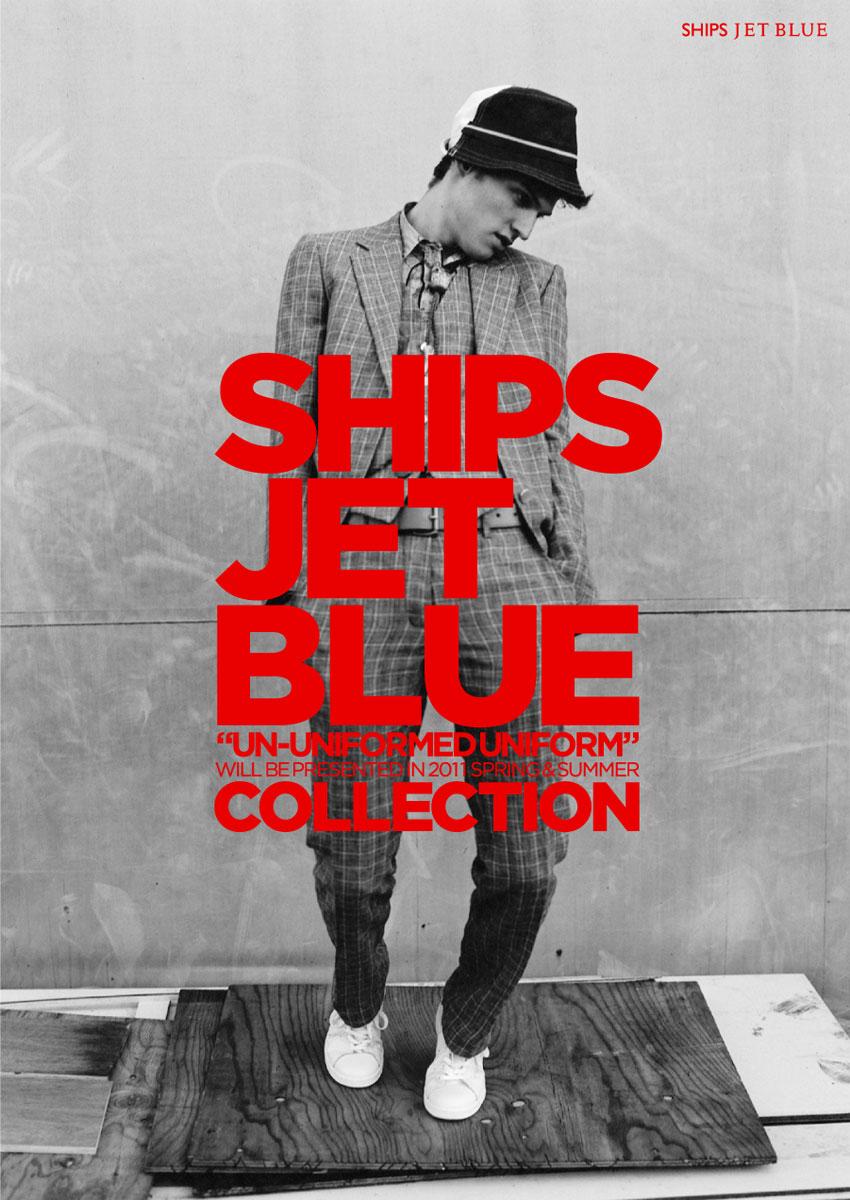 Adrian Bosch0230_SHIPS JET BLUE SS11