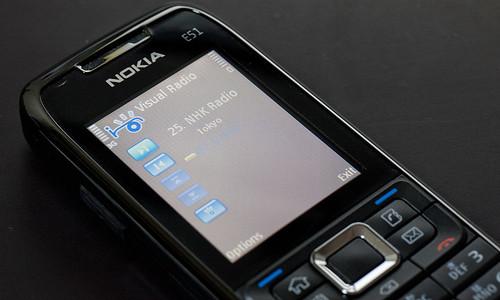 Nokia E51 radio
