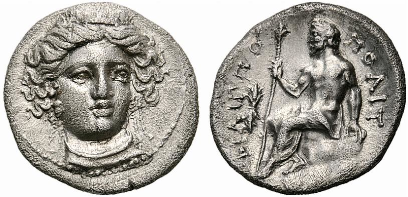 An Excessively Rare Greek Silver Drachm of Gomphi-Philippopolis (Thessaly), a Rare and Noble Facing Head of Hera