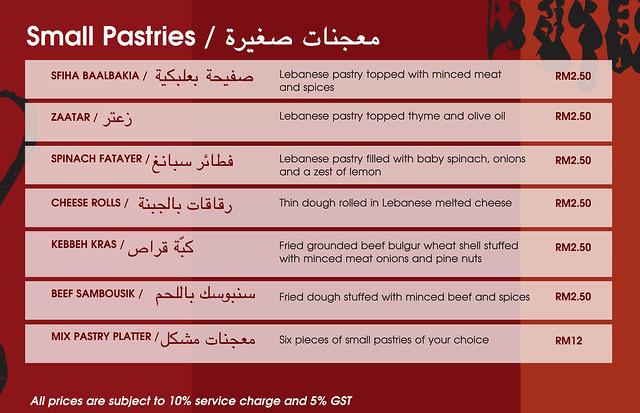 Al-Amar Express Menu 01_2_OL