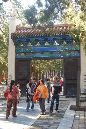 Tore zum eigentlichen Grabmal