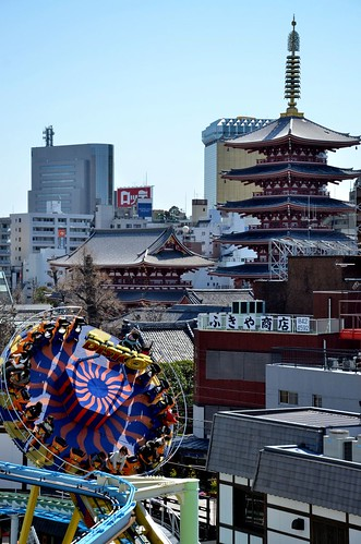 Amusement park and Five-Storied Pagoda.