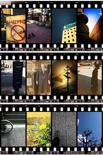 被写体をずらして撮るフォト #HalfCamera