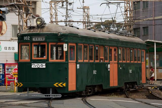 阪堺電気軌道モ161形162号
