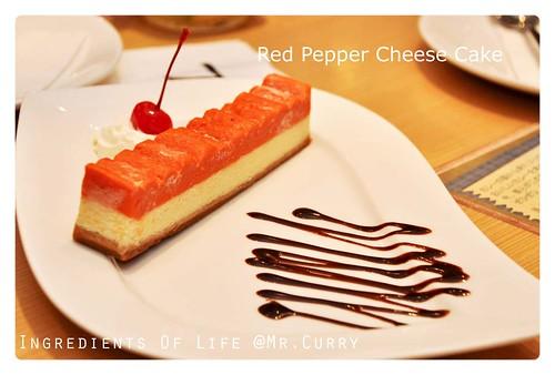 RedPepper_s