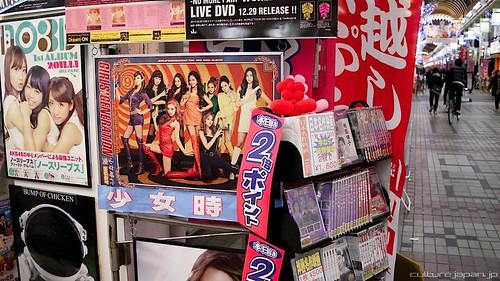 K-POP in Japan