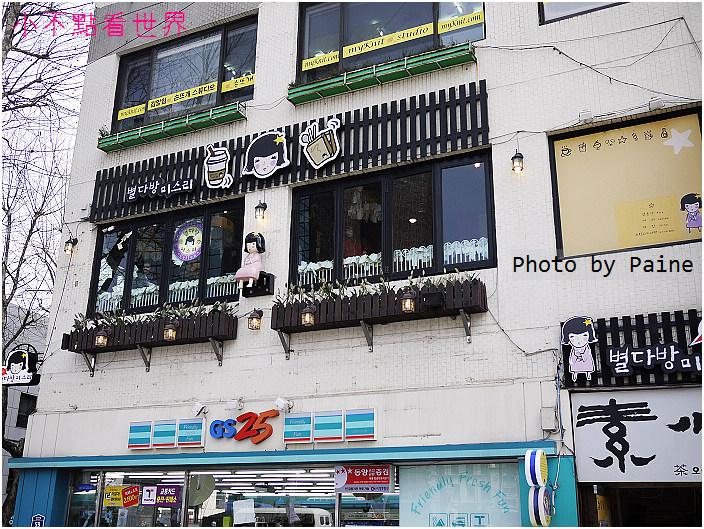 miss lee 搖搖便當 (27).jpg