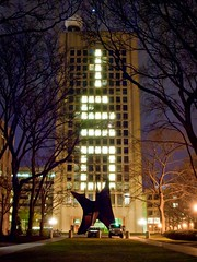 MIT Turns 150 - Green building lights (kun0me) Tags: building green technology mit anniversary 150 institute website massachussetts mitnewengland
