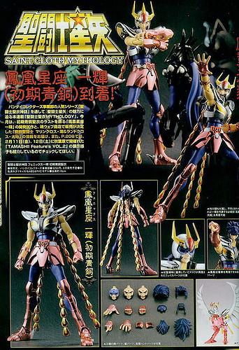 Phoenix v1 mag01