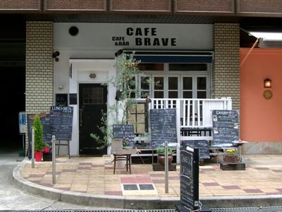 CAFE BRAVE