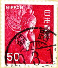 stamp Nippon 50 YEN y Japan timbre Japon postage 50 red selo Japn sello francobolli Giappone    pullar Japonya   Wgu Briefmarken Japan Nippon (stampolina) Tags: red portrait rot japan postes rouge rojo stamps retrato stamp vermelho porto  nippon japo 50 rd portret timbre rood rosso japon postage franco  merah selo bolli   sello jepang  piros  punainen