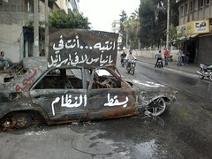 Burnt car 17 April 2011 Banias Syria