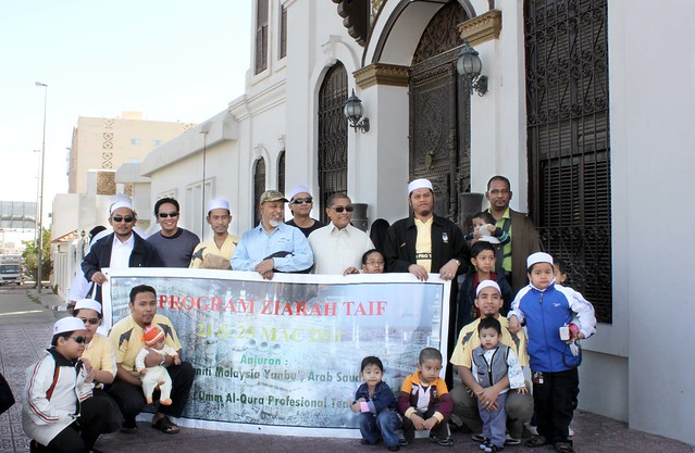 Ziarah Taif 10