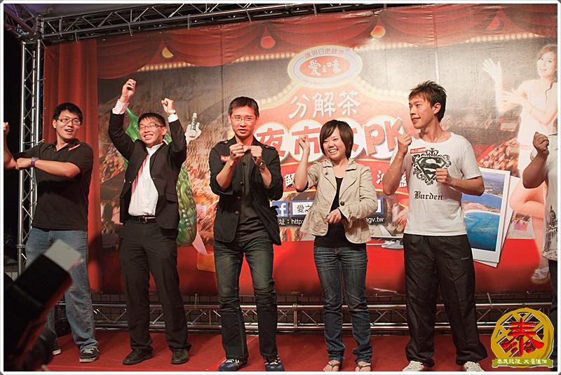 2011.04.29 愛之味分解茶活動-10