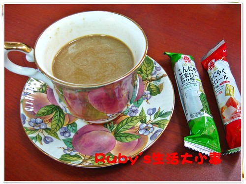橙香咖啡 (5)