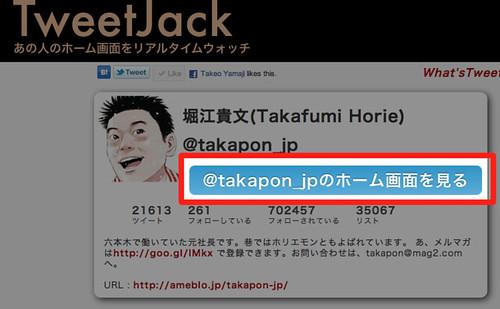 スクリーンショット(2011-05-08 17.41.34)