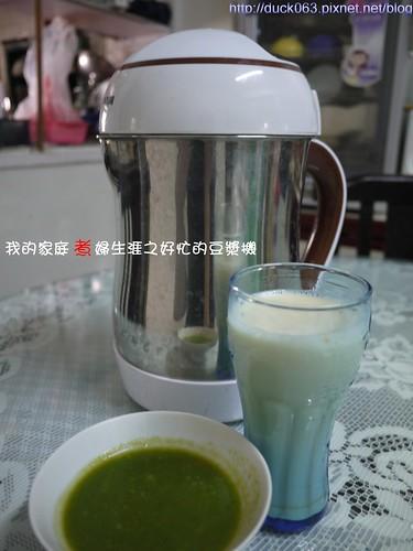 P1030332豆