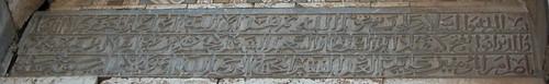 Mosquée d'Alaeddin inscription