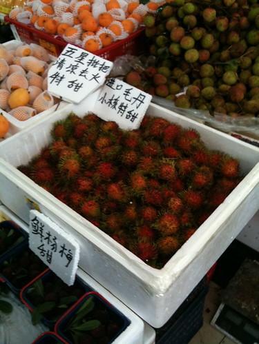 Fruits - 1