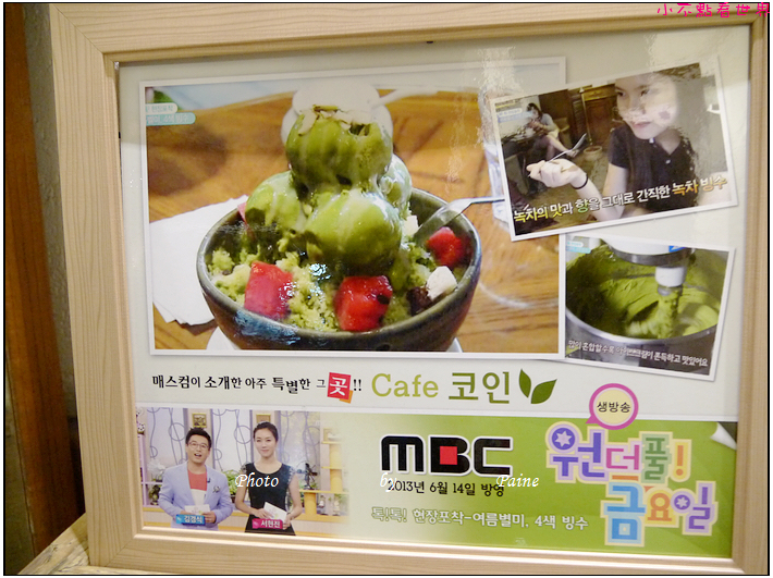 明洞Cafe Coin (6).JPG