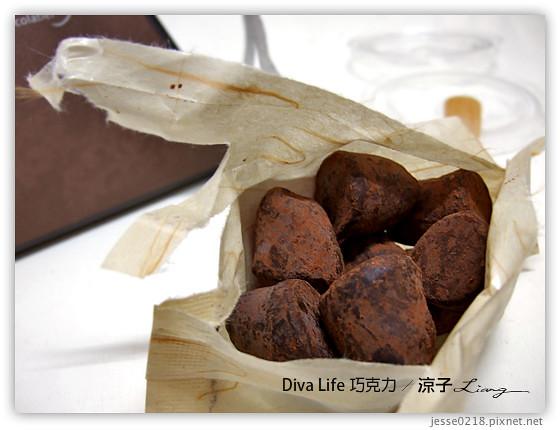 Diva Life 巧克力 3