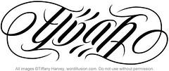 """""""Elijah"""" Ambigram"""