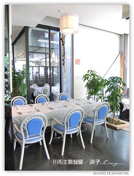川布主題餐廳 23