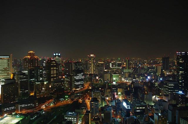京都研討會