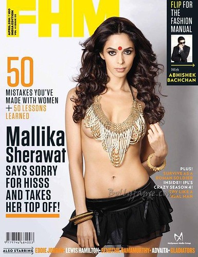 Mallika Sherawat Topless For FHM India April 2011   www Bollyfame com