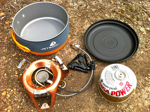 Jetboil Helios Review