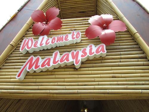 2011台北花博-寰宇庭園-馬來西亞-Welcome.JPG