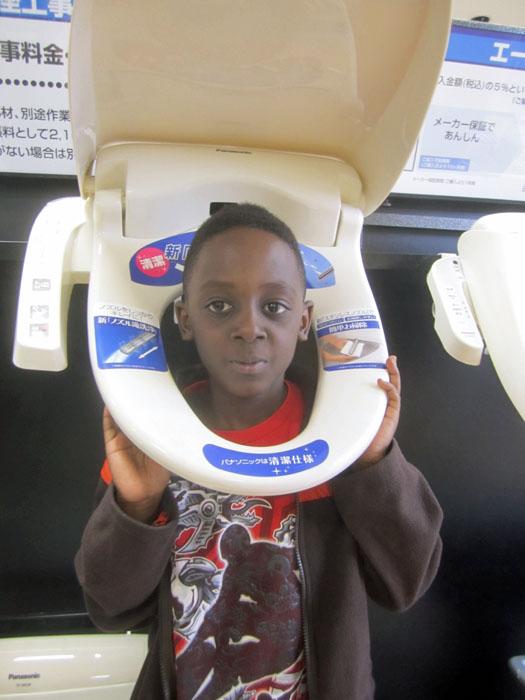 Toilet Seat Ricky