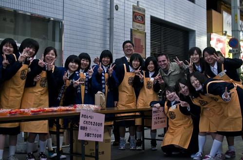 Osaka Schoolgirls