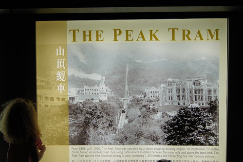 Hong Kong With Kids - The Peak