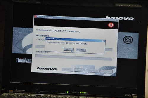 ThinkPad X200s SSD_024