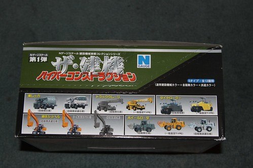 Another collection of 12 different construction equipment models