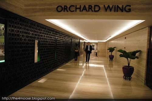 Mandarin Orchard Hotel - Connection with Mandarin Gallery