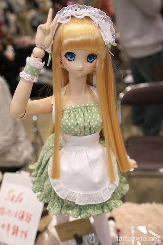 DollsParty25-DSC_2965