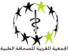 التغطية الصحية بالمغرب بين إلتزمات المغرب الدولية و