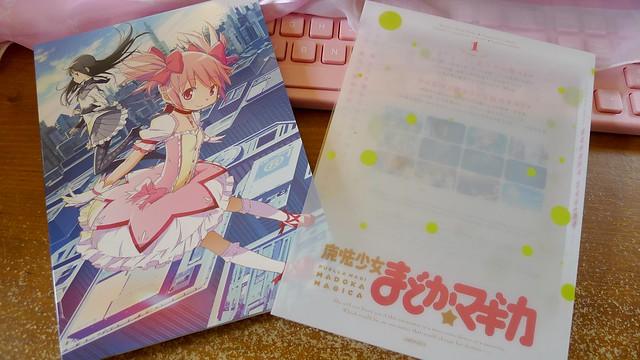 まどか☆マギカ BD vol 1