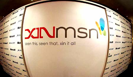 Online portal xinmsn turns one « SingaporeTrends | singapore news ...
